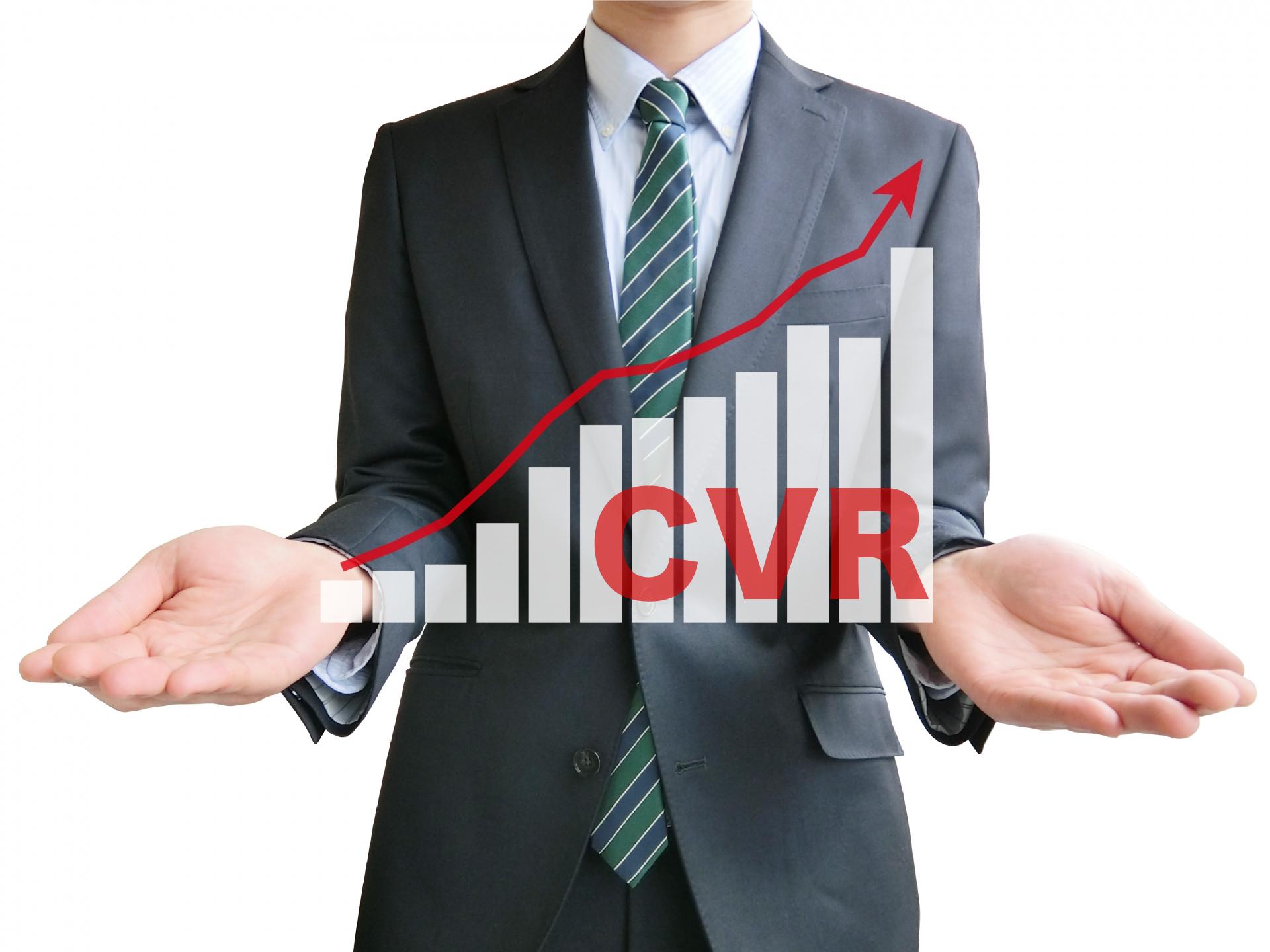 ECコンサルが教えるネットショップの転換率(CVR)の改善