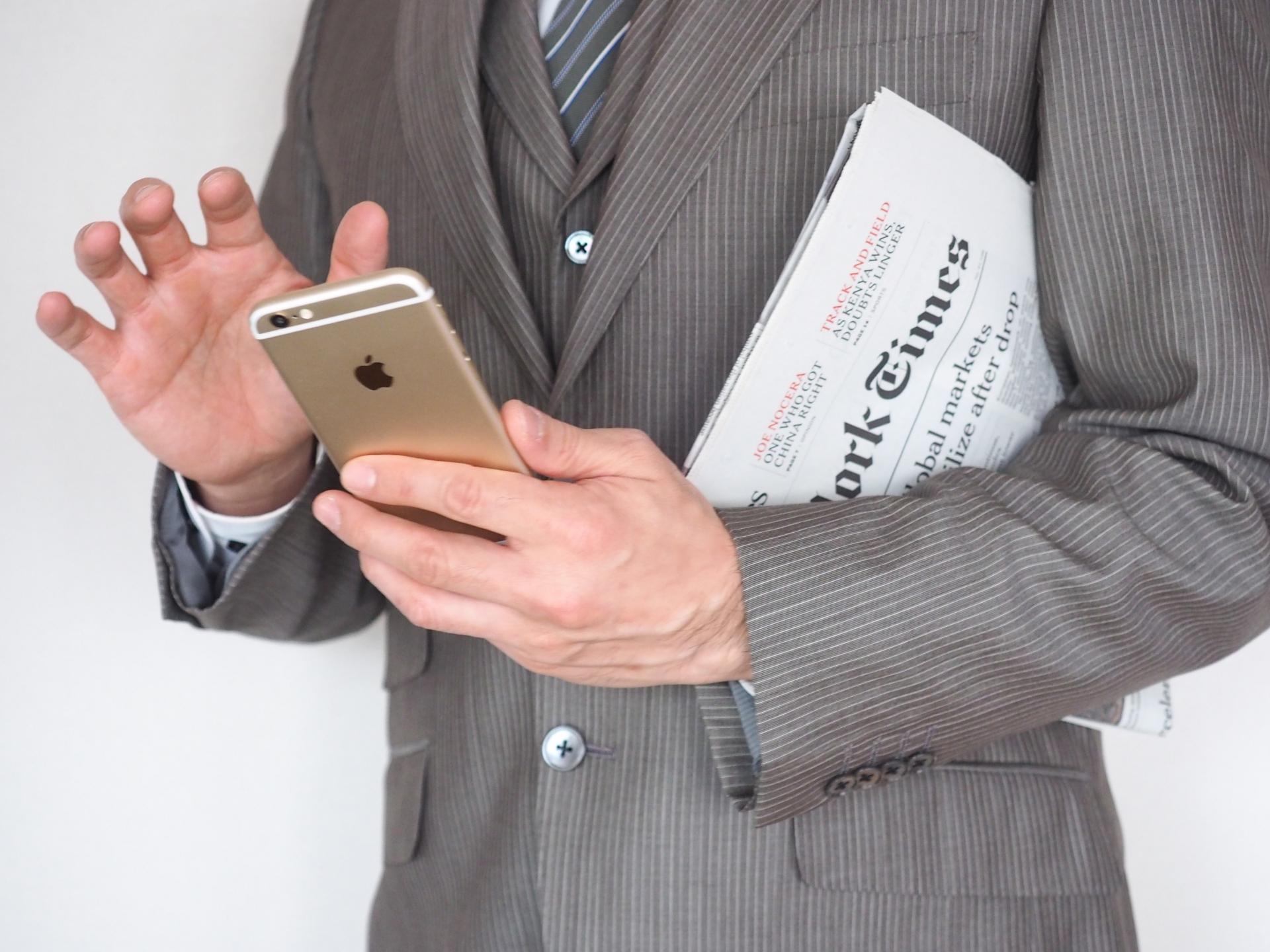 スマートフォンでネット通販を利用するユーザーが大幅に増加 PCでは減少傾向