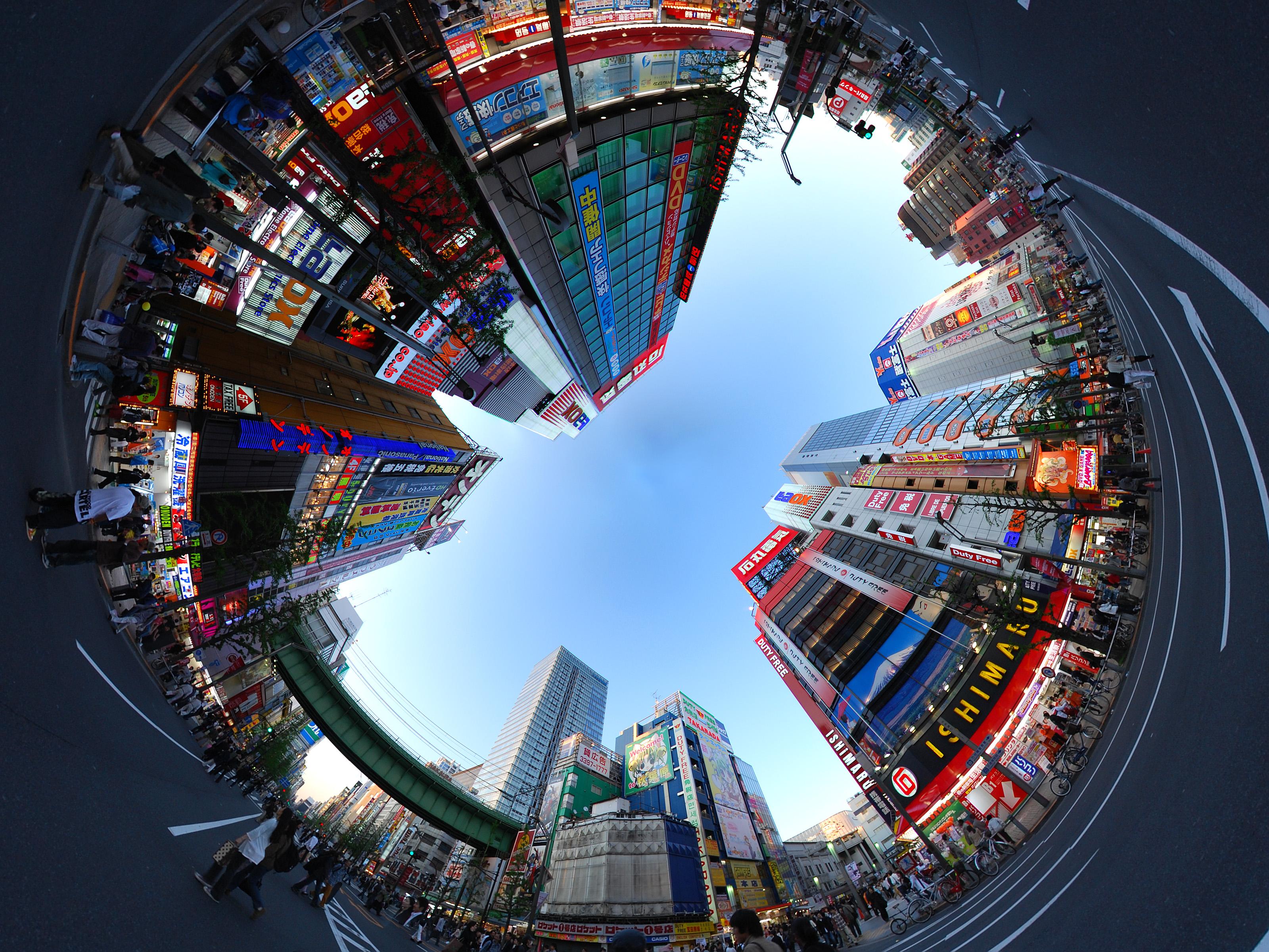 Tokyo Otaku Modeが官民ファンドから最大15億円を調達