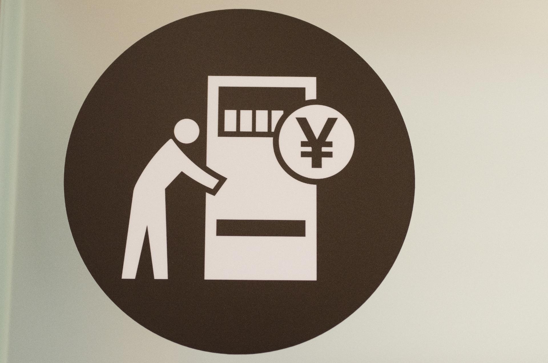オイシックスがプライベート商品を駅内の次世代自販機で販売開始 認知度拡大へ