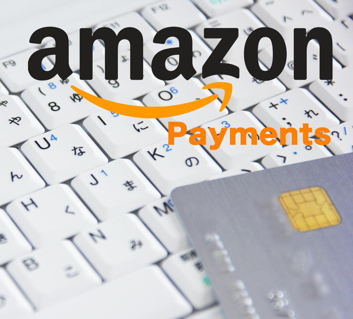 ECサイトが導入すべき決済、Amazonログイン&ペイメントとは?