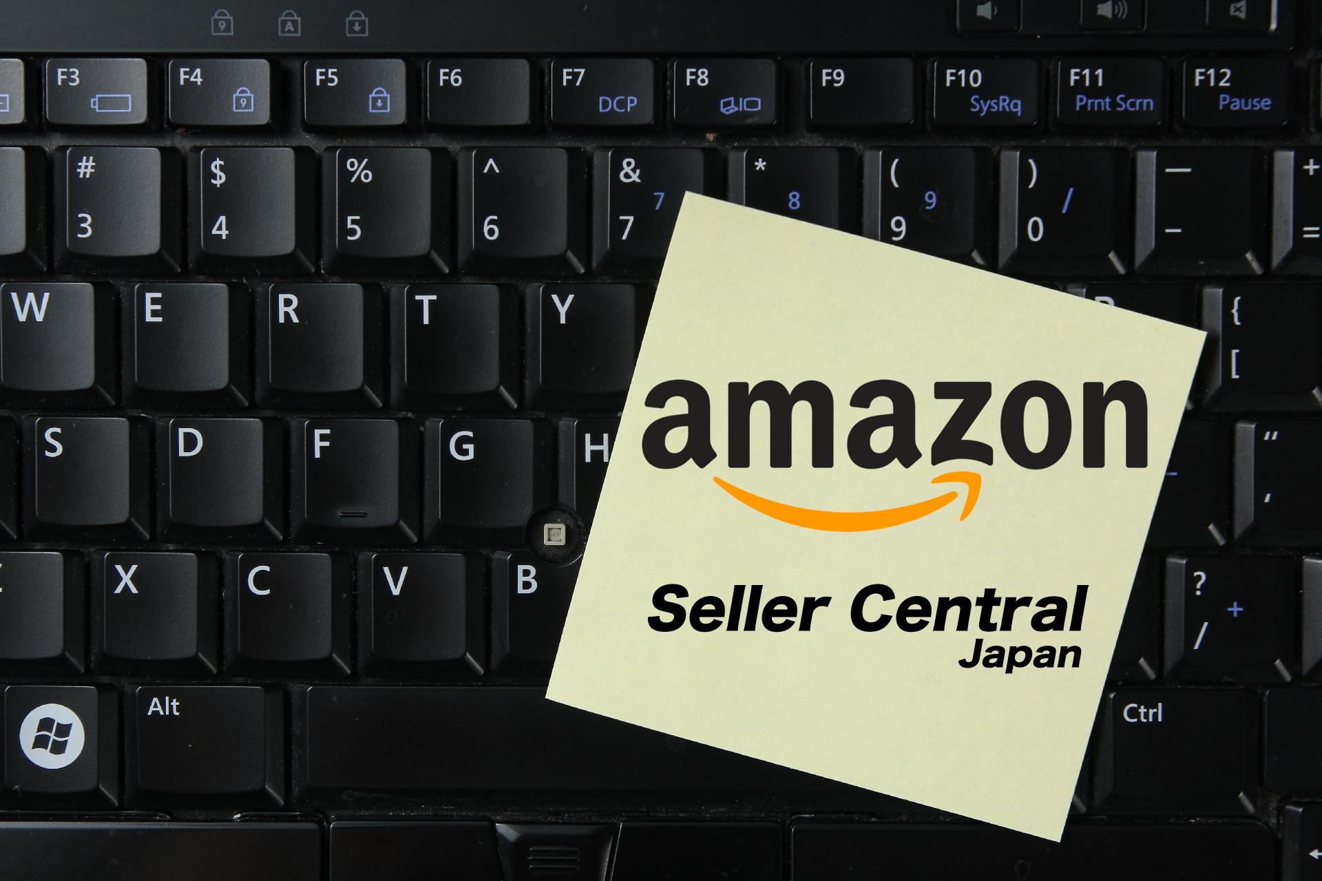 Amazonスポンサードプロダクトの設定方法