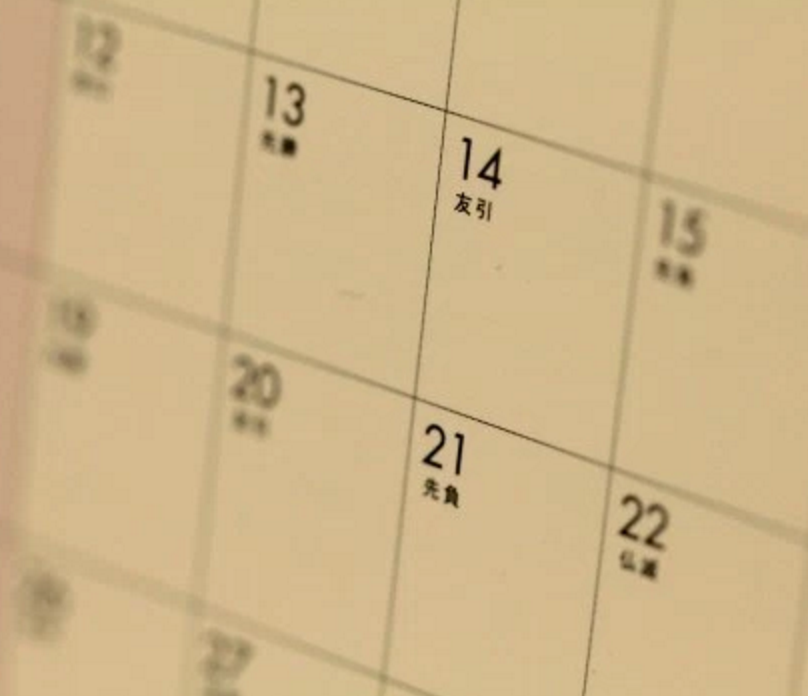 ECコンサルが教える楽天における季節要因を把握する方法