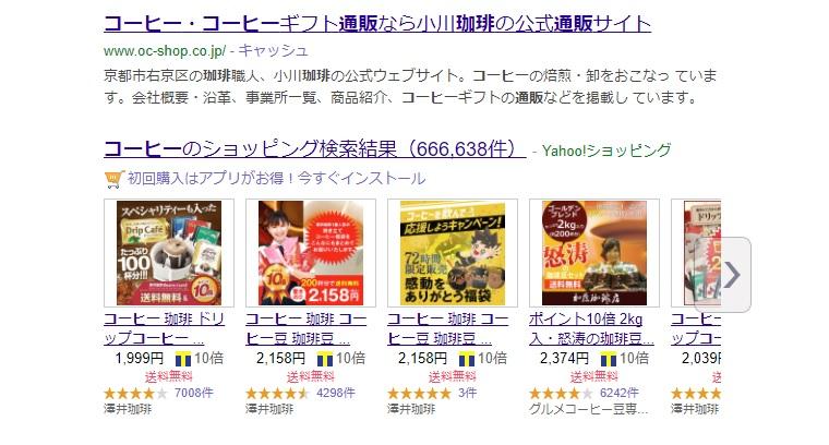 Yahoo画像